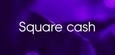 Square también se apunta al envío de dinero con correo electrónico