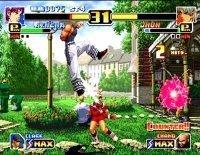 La Neogeo CD emulada en la PSP