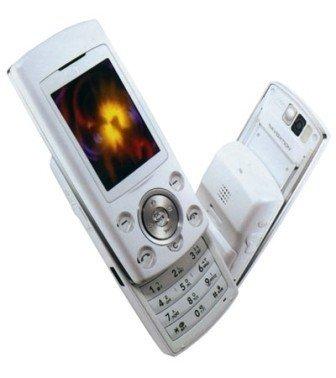 LG SB190, también con GPS