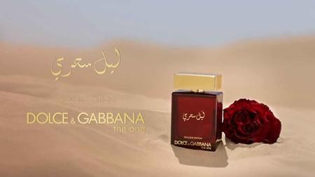 Dolce & Gabbana se lanza a la conquista de Medio Oriente con una fragancia exclusiva