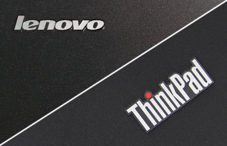 Lenovo va a dividirse en dos: Think se encargará de los productos de gama alta