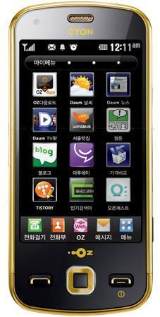 LG-LU9400 MAXX, la compañía coreana tambien juega con Snapdragon