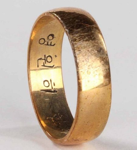 El anillo de boda de Jin, el personaje de Perdidos