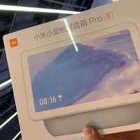 Se filtra un altavoz inteligente con pantalla de Xiaomi que apunta al Google Nest Hub y al Amazon Echo Show