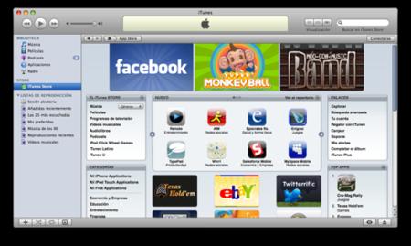 AppStore ya disponible desde iTunes 7.7