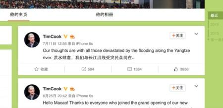 Tim Cook China Flood