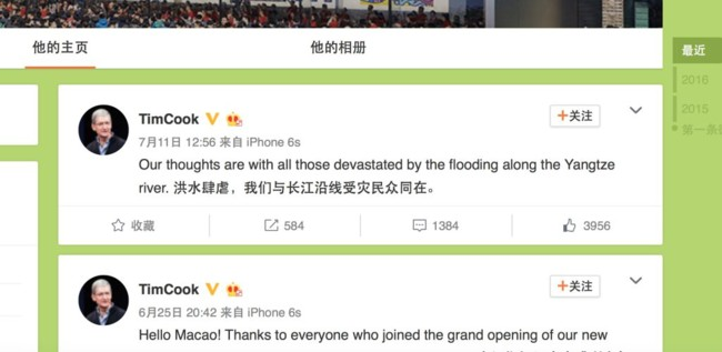 Tim Cook China(pais) Flood