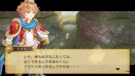 'Little King's Story' de PS Vita. Primer tráiler [TGS 2011]