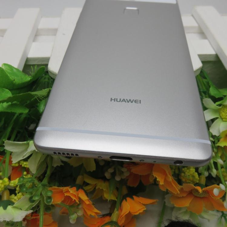 Foto de Últimas fotografías del Huawei P9 (5/7)
