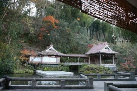 Un ryokan de lujo en Japón (II): Arcana, la modernidad
