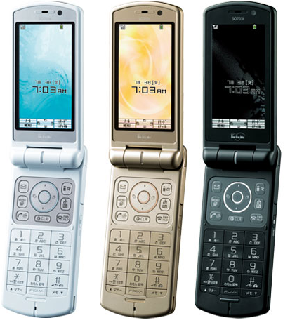 Sony Ericsson SO703i, con cubierta aromática