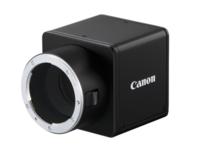 M15P-CL: ¿Canon y Nikon juntos de la mano para sacar un producto conjunto? No, pero casi