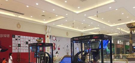 Las 'cápsulas de almacenamiento para maridos' buscan ser la solución ante esas esperas en los centros comerciales