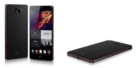 Pantech Vega Iron 2, el primer smartphone que podría utilizar Snapdragon 805