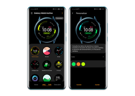 Samsung Galaxy Watch Active Personalizar Esfera Android