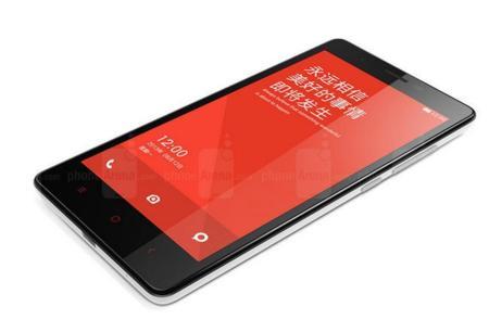 La inversión de Xiaomi en Leadcore podría cambiar las cosas en sus gamas media y baja