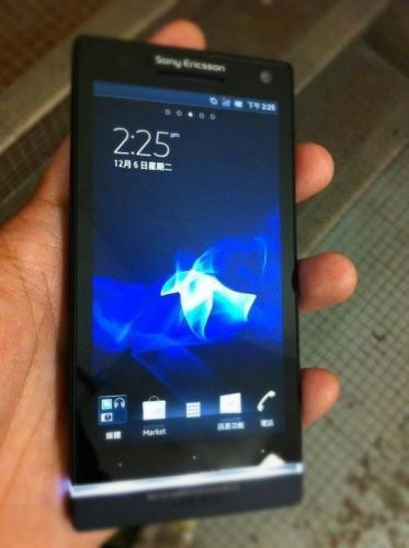 Sony Ericsson Nozomi, nuevas imágenes