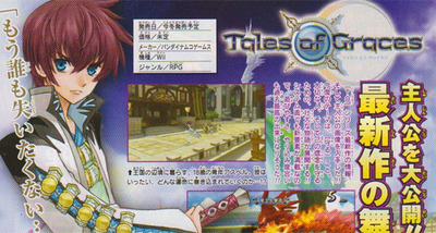 Nuevos 'Tales of' anunciados para Wii, PlayStation 3 y PSP