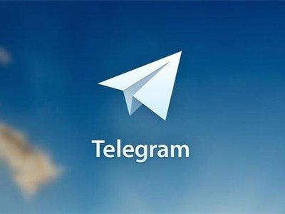 Telegram no activa el cifrado e2e por defecto, y dicen que lo hacen para que no levantes sospechas
