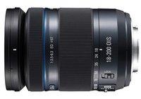 Samsung sigue su plan con el formato NX: nuevos objetivos y una posible nueva cámara