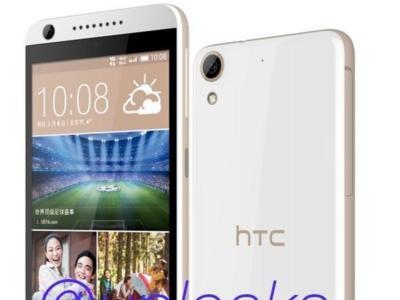 Más datos confirman el inminente lanzamiento del HTC Desire 626