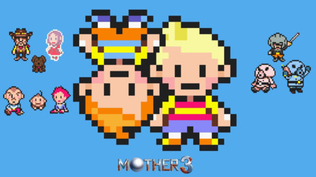 Earthbound Desktop 1280x800 Wallpaper 366855