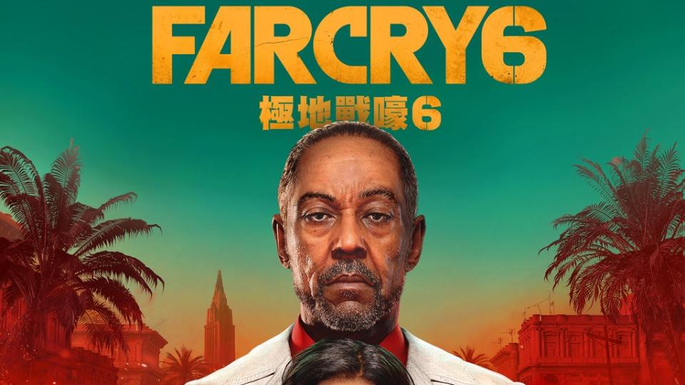 Far Cry 6 se filtra en la PS Store de Hong Kong y muestra al actor Giancarlo Esposito como villano
