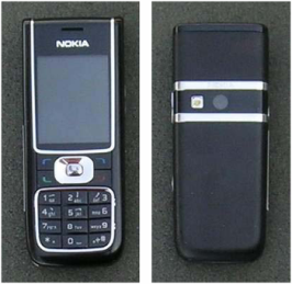 Aprobado el Nokia 6088