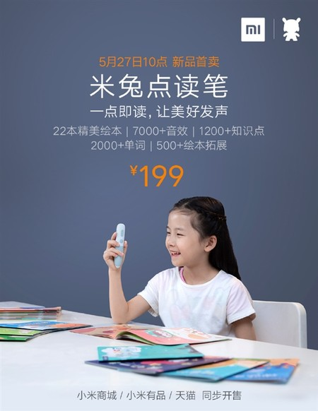 Xiaomi Mi Bunny Reading Pen 3