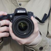 Nikon D750, análisis