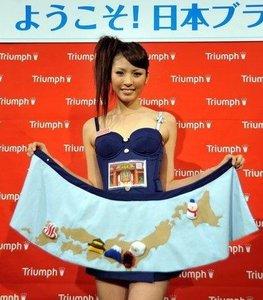 ¿Lencería que habla para promocionar Japón?