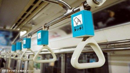 ¿NFC en el  transporte público? sí, pero cuando aporte algo útil