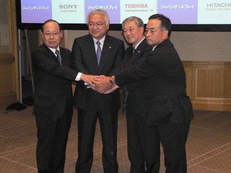 Sony, Hitachi y Toshiba juntas para la creación de pantallas OLED para dispositivos móviles