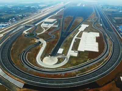 Ford torturará los coches destinados al mercado chino en su propio terreno: un centro de pruebas en Nanjing