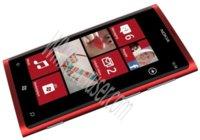 ¿Os gustaría que Nokia 900 fuera un Nokia Lumia 800 más grande?