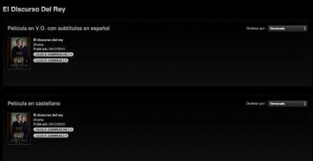 iTunes Store incorpora por fin la posibilidad de ver películas en versión original subtitulada