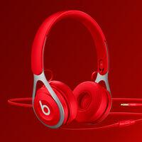 Los auriculares Beats EP con cable para una autonomía ilimitada están rebajadísimos en Amazon a menos de 60 euros