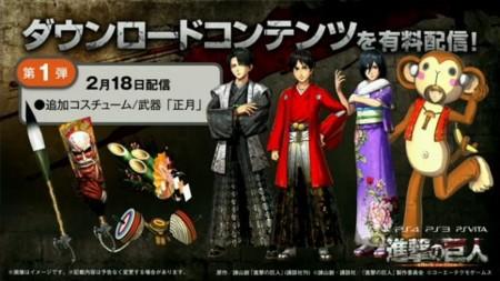 Shingeki No Kyojin 03