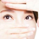 Vivir sin lágrimas: así es el síndrome de Sjögren
