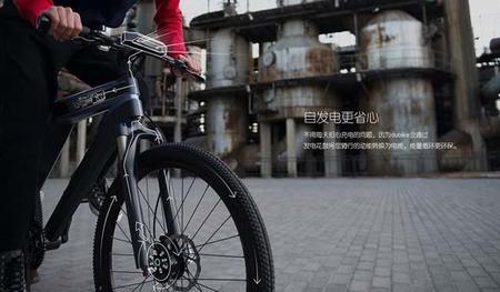 DuBike la bicicleta que nos dará todos los datos necesarios