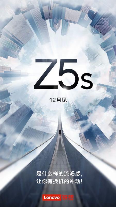 Poster Lenovo 02