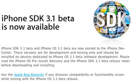 Apple lanza la beta del iPhone OS 3.1