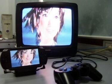 Vídeo de cómo se instala PSP2TV en la PSP