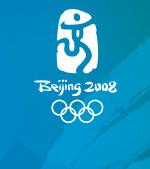 Olimpiadas de Beijing 2008, libre de carne de cerdo con hormonas o antibióticos