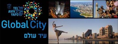 Tel Aviv, el segundo mejor ecosistema emprendedor del mundo, apuesta por el Wi-Fi gratuito