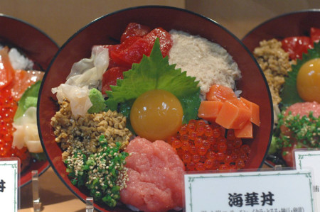 Sampuru, la comida de plástico japonesa