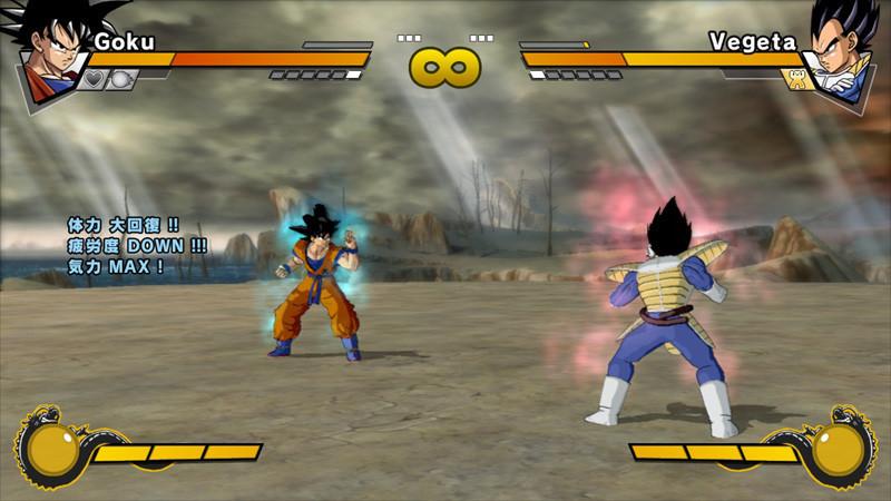 Foto de Dragon Ball Z: Burst Limit (69/109)