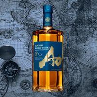 El whisky japonés se ha puesto de moda, pero en su mayoría se destila en Escocia o Canadá (y se vende mucho más caro)