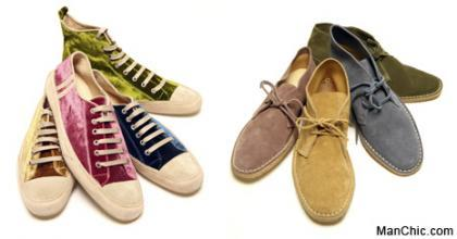 Zapatillas de Emma Hope para hombre