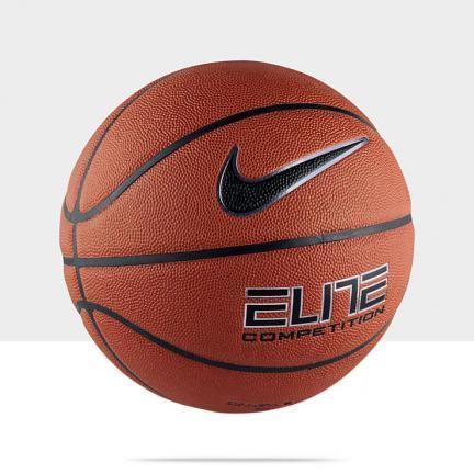 Nike-balon-baloncesto